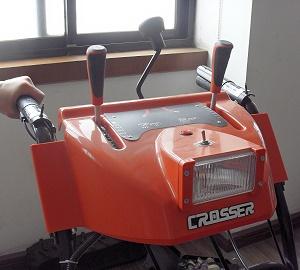 Удобство управления снегоуборщиками обеспечивается продуманной панелью оператора